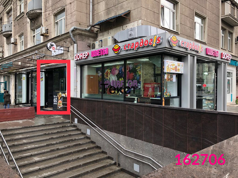 Продажа псн, м. Авиамоторная, Энтузиастов ш. - Фото 2