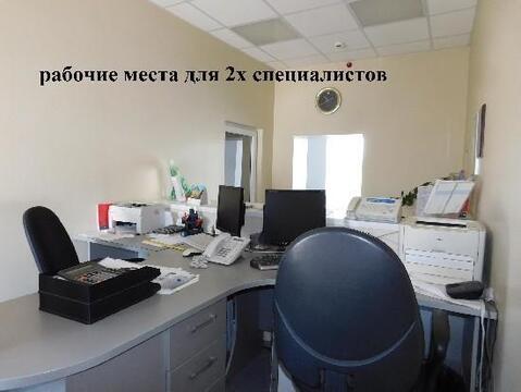 Продажа офиса, Тольятти, Ул. Коммунистическая - Фото 5