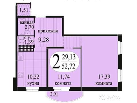 Продаем просторную 2-комнатную квартиру в Антипино - Фото 5