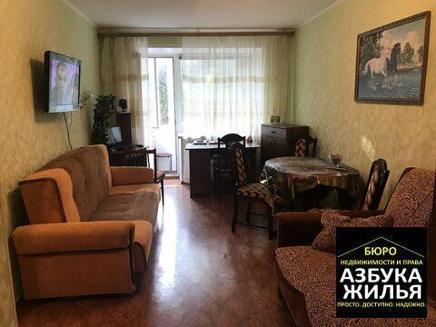 Продажа 2-к квартиры на 50 лет ссср 6 за 1.27 млн руб - Фото 1