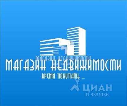 Продажа псн, Нальчик, Ул. Центральная
