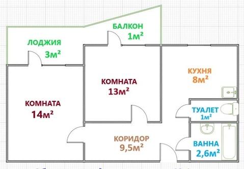 Продается квартира г Тамбов, ул Фридриха Энгельса, д 3 - Фото 1