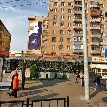 Продажа квартиры, м. Октябрьская, Якиманка Большая - Фото 3