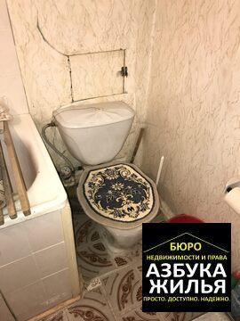 1-к квартира на Гагарина 6 за 900 000 руб - Фото 2