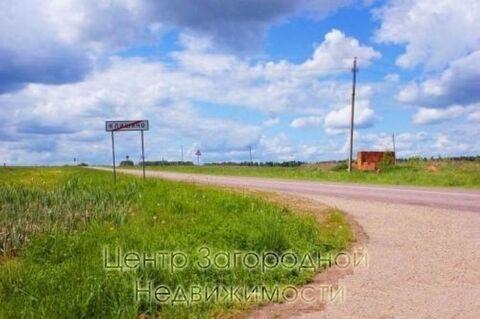 Участок, Новорижское ш, Волоколамское ш, 120 км от МКАД, Клишино д. . - Фото 4