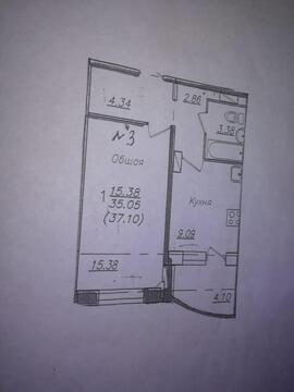 Продажа квартиры, Якутск, Ул. Халтурина - Фото 5