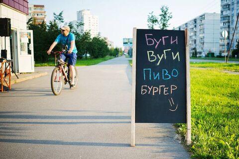 Продажа готового бизнеса, Великий Новгород, Ул. Кочетова - Фото 2