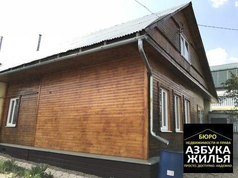 Полдома на Волочаевской за 1.65 млн руб - Фото 1