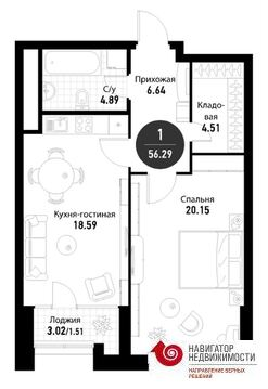 Продажа квартиры, м. Улица Скобелевская, Ул. Поляны - Фото 2