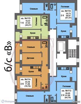 Квартира 3-комнатная в новостройке Саратов, Ленинский р-н, ул им, Купить квартиру в Саратове по недорогой цене, ID объекта - 314533340 - Фото 1