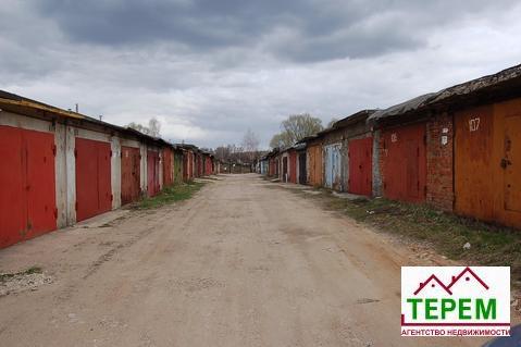 Продаю гараж г. Серпухов р-он завода 10 Октября - Фото 2