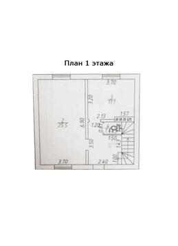 Продажа дома, Началово, Приволжский район, Микрорайон Анютино - Фото 5