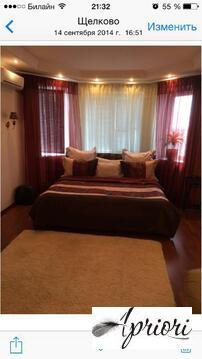 Сдается 2 комнатная квартира Щелково ул.Чкаловская д.10. - Фото 5