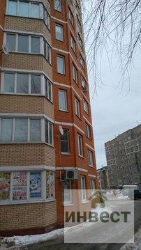 Продается помещение под офис г. Наро-Фоминск, ул. Пушкина д. 3 - Фото 2