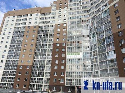 Продажа квартиры, Уфа, Ул. Кавказская - Фото 1