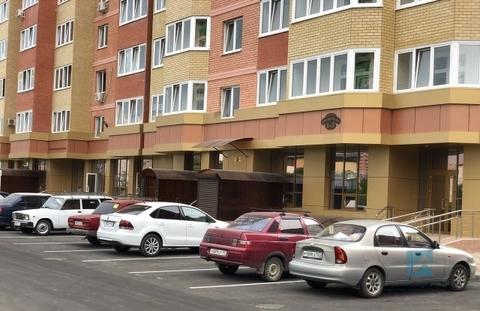 Продажа офиса, Краснодар, Ул. Центральная - Фото 1