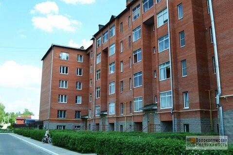 Трехкомнатная квартира в новом доме в центре Волоколамска - Фото 2