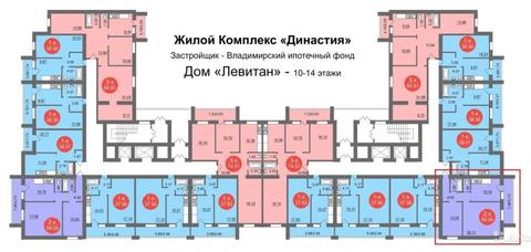 Владимир, Диктора Левитана ул, д.44, 2-комнатная квартира на продажу - Фото 3