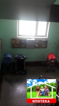 Продам 3 х комнатную квартиру - Фото 2