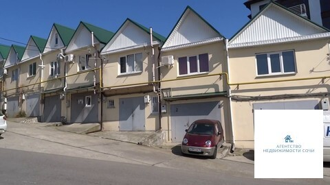 Краснодарский край, Сочи, ул. Лысая Гора,45