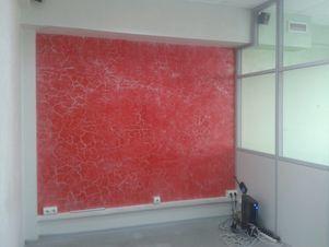 Аренда офиса, Хабаровск, Ул. Дзержинского - Фото 1