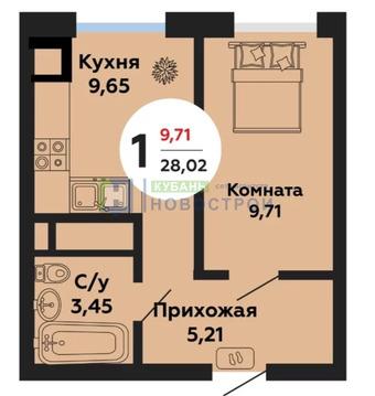 Объявление №62752849: Продаю 1 комн. квартиру. Новая Адыгея, Береговая ул., 1,