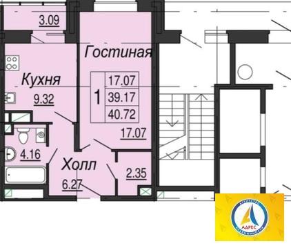 Квартира в доме комфорт-класса - Фото 2