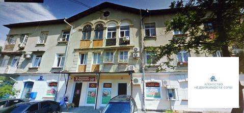 Краснодарский край, Сочи, ул. Параллельная, 18