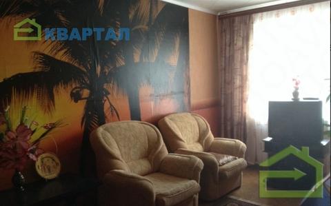 3 600 000 Руб., 4-х комн квартира на Есенина 16, Купить квартиру в Белгороде по недорогой цене, ID объекта - 322963779 - Фото 1