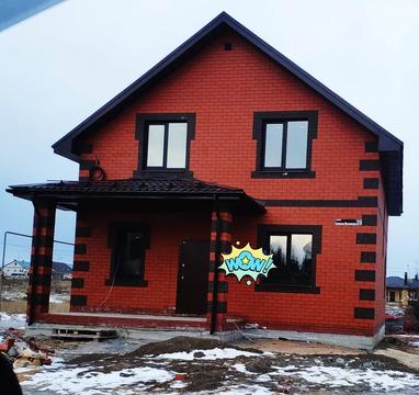 Объявление №52912514: Продажа дома. Габишево