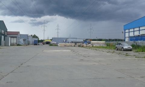 Сдается ! Открытая площадка 1300 кв. м.бетон, Закрытая территория, - Фото 1