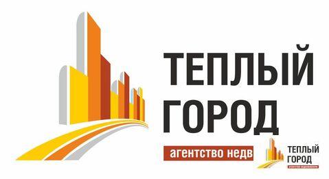 Продажа квартиры, Ростов-на-Дону, Ул. Текучева