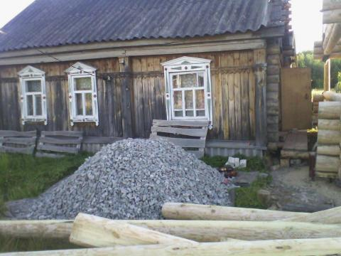 Риэлтор Самсонкин Александр купить дом участок земли Зубова Поляна - Фото 3