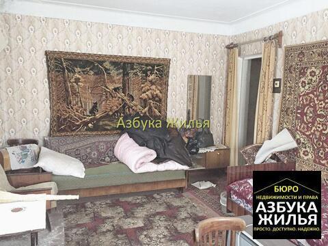Комната на Щорса 6 - Фото 3