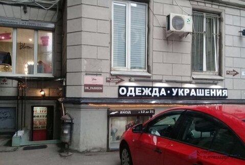 Помещение свободного назначения в центре на Невском - Фото 1