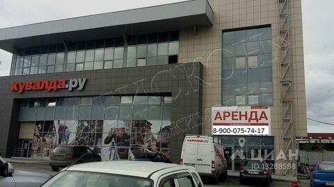Аренда псн, Челябинск, Троицкий тракт - Фото 2