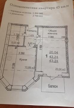 Элитная квартира в престижном районе Дубового - Фото 1