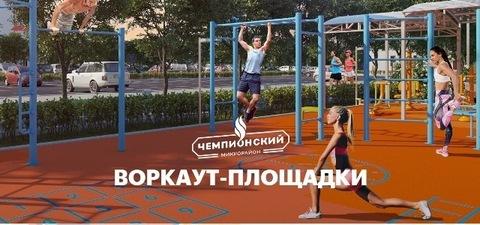 2 комн Чемпионский центр набережная - Фото 4