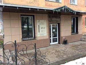 Аренда торгового помещения, Киров, Улица Казанская - Фото 2