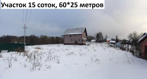Участок 15 соток в Новой Москве - Фото 2