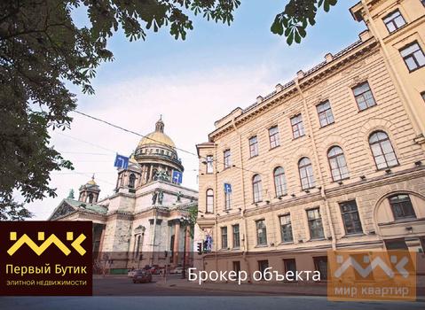 Продается 3к.кв, Якубовича - Фото 1