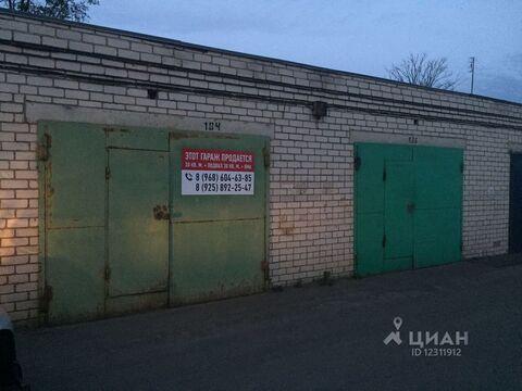 Продажа гаража, Наро-Фоминский район