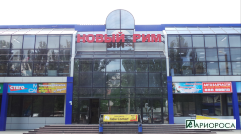 Торговое помещение на ул. Горького, 10 - Фото 1