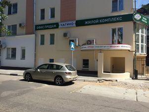 Продажа торгового помещения, Тверь, Радищева б-р. - Фото 2