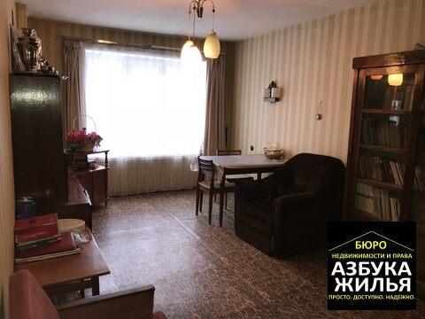 2-к квартира на Ленина 11а за 1.05 млн руб - Фото 3