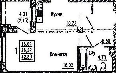 Продаю. 1-к квартиру зжм/Левенцовка/ЖК Николаевский - Фото 4