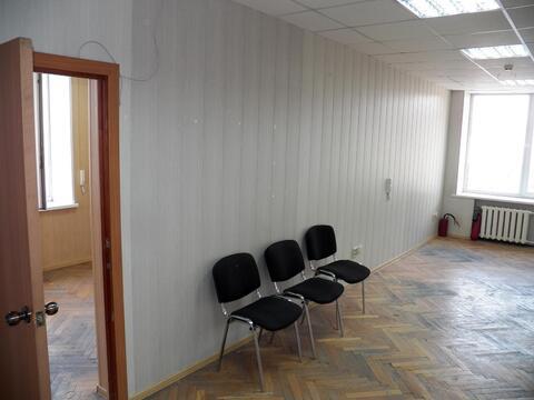 Продам офисное помещение в центре Челябинска - Фото 2