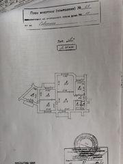 Продажа квартиры, Орел, Орловский район, Ул. Советская - Фото 2