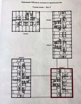 Продам 2-к квартиру, Москва г, улица Архитектора Щусева 2к2 - Фото 5