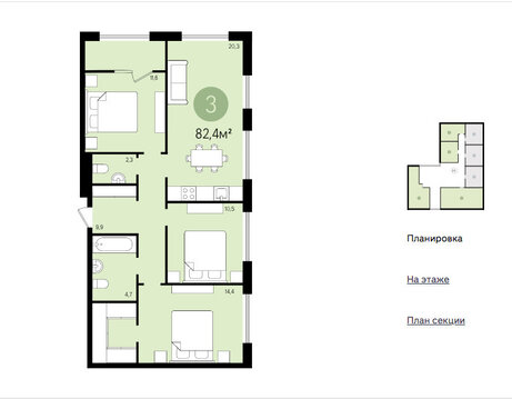 Продажа квартиры, Видное, Ленинский район, Д. Сапроново - Фото 1